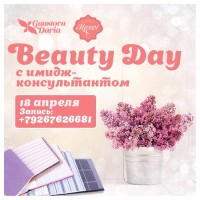 beauty_190415